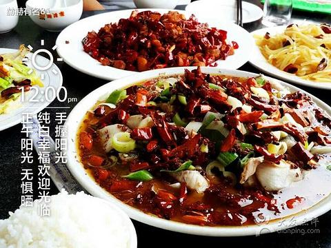 红辣椒唐记清水鱼