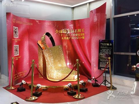 CNE(五月花商业广场店)