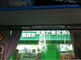江西特产超市(广场南路店)