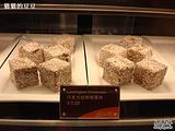 麦咖啡(E世界店)