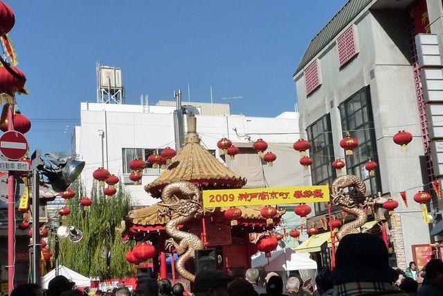 南京町春节祭
