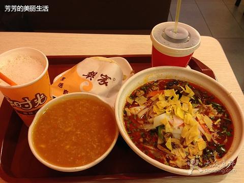 樊家腊汁肉夹馍(西五路店)