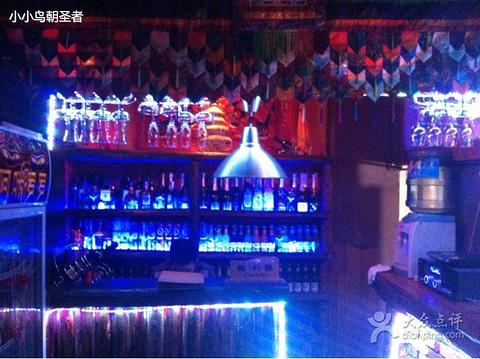 四川九寨沟 阿咪罗罗酒吧