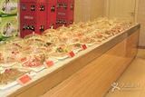 京都饺子王