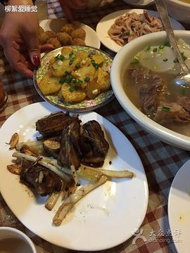 酌吉康萨藏餐厅