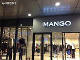 MANGO(大拇指广场店)