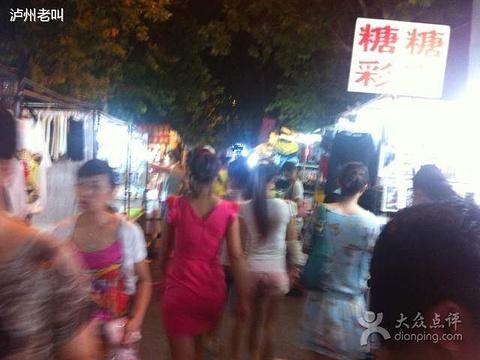 大成路夜市旅游景点图片