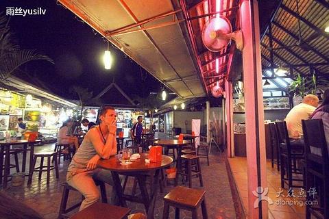 Universal Bar & Restaurant