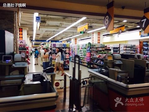 BHG 生活超市(五道口店)