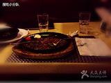 半秋山西餐厅(东门路店)
