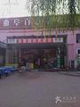 百意超市(东滩路)