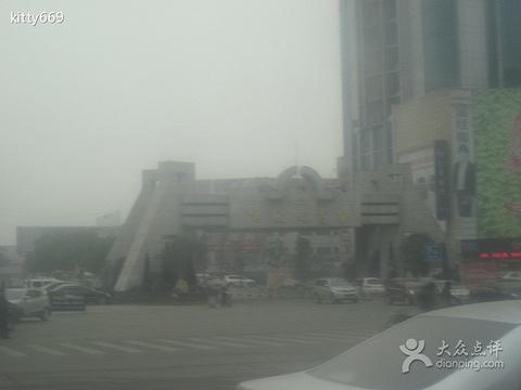 洪城大市场