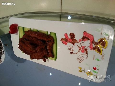 穆意中餐(上海道店)旅游景点图片