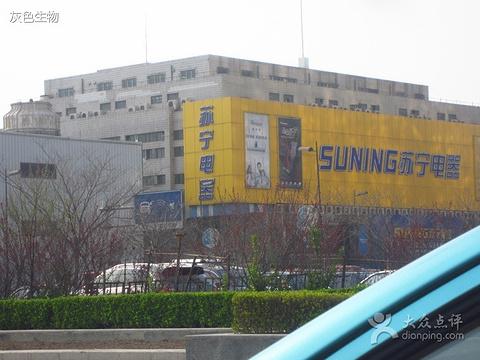苏宁电器(天津南楼店)旅游景点图片