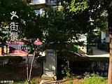汪氏蜜蜂园专卖店