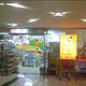 博联超市(大学城店)
