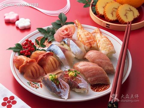 爱媛日本料理