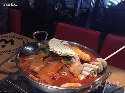 WARAWARA北京总店(韩国料理 韩国火锅)