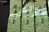 台湾福寿梨山茶叶