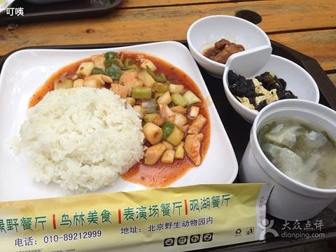 北京野生动物园表演场餐厅旅游景点图片