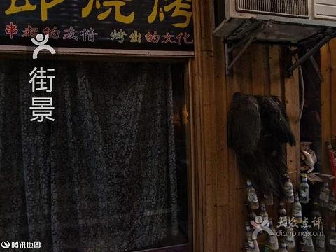 茶物语(凤凰古城店)