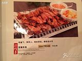 京味斋(东大街店)
