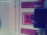 锦福林(国贸店)