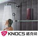 诺克司即热式电热水器专卖店
