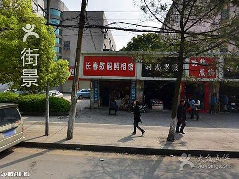 竹韵十字绣(南大店)