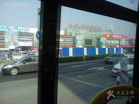 宁波轻纺城