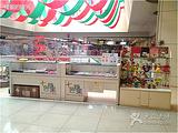 红博购物广场