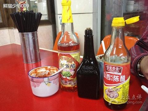 潮宝小食店