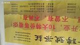 杨聘号茶庄(新会1店)