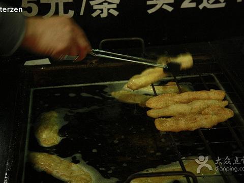 黄氏土家香酥条旅游景点图片