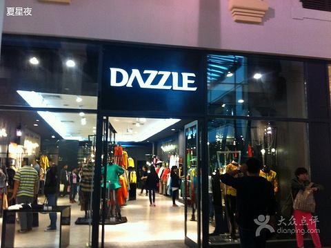 DAZZLE(佛罗伦萨小镇店)