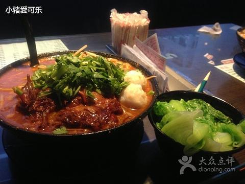 星林居云南米线餐厅(金辉大楼店)
