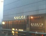 GUCCI(武汉广场店)