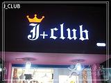 J_CLUB韩国女装店