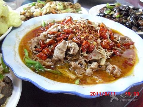 辽化二丫饭店