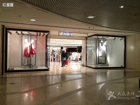 Zara(海港城店)