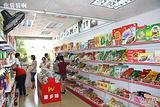 广州家乡味特产(洛溪店)