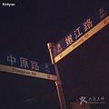 中原步行街
