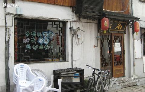 西塘半角酒吧
