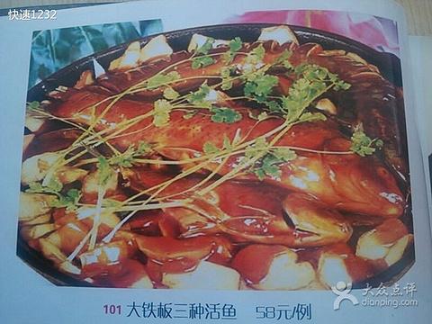 随和众川菜馆(十三陵)旅游景点图片