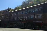 仙山野菜馆(南岩景区)