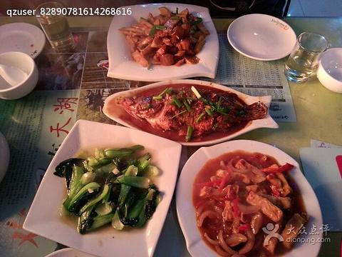 家辉土菜馆旅游景点图片