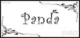 Panda日韩小铺