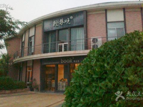 枫林晚书店(紫荆花路店)旅游景点图片