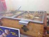 7-11便利店(欢乐谷店)