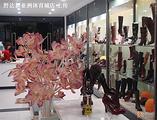 野达鞋业(新天地店)